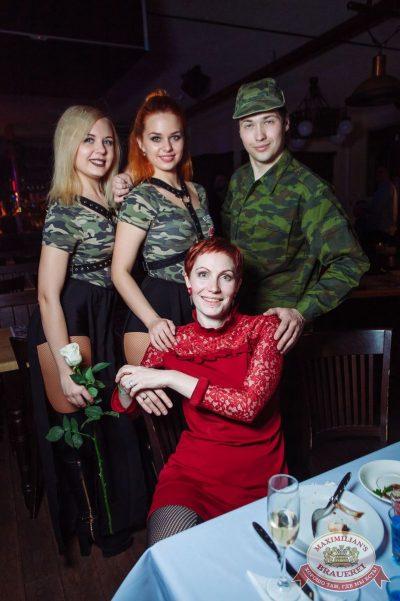 День защитника Отечества, 22 февраля 2018 - Ресторан «Максимилианс» Тюмень - 51