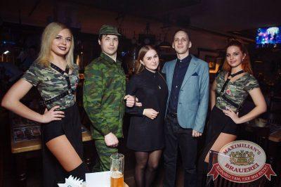 День защитника Отечества, 22 февраля 2018 - Ресторан «Максимилианс» Тюмень - 53