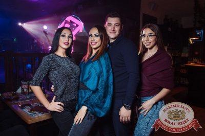 День защитника Отечества, 22 февраля 2018 - Ресторан «Максимилианс» Тюмень - 54