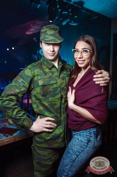 День защитника Отечества, 22 февраля 2018 - Ресторан «Максимилианс» Тюмень - 55