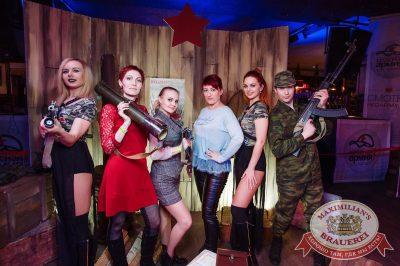 День защитника Отечества, 22 февраля 2018 - Ресторан «Максимилианс» Тюмень - 6