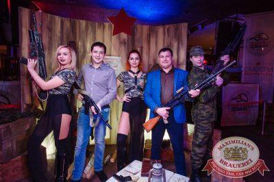 День защитника Отечества, 22 февраля 2018 - Ресторан «Максимилианс» Тюмень - 7