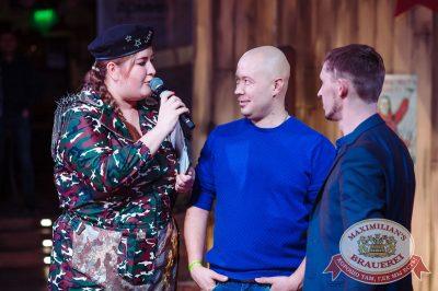 День защитника Отечества, 22 февраля 2018 - Ресторан «Максимилианс» Тюмень - 9