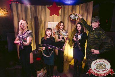 День защитника Отечества, 23 февраля 2018 - Ресторан «Максимилианс» Тюмень - 00020