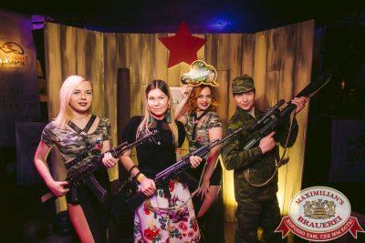 День защитника Отечества, 23 февраля 2018 - Ресторан «Максимилианс» Тюмень - 00022