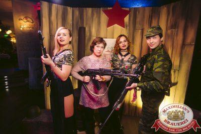 День защитника Отечества, 23 февраля 2018 - Ресторан «Максимилианс» Тюмень - 00023