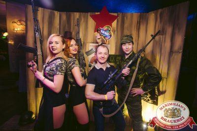 День защитника Отечества, 23 февраля 2018 - Ресторан «Максимилианс» Тюмень - 00025