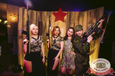 День защитника Отечества, 23 февраля 2018 - Ресторан «Максимилианс» Тюмень - 00033