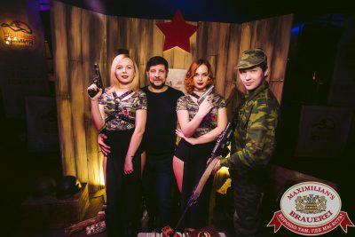 День защитника Отечества, 23 февраля 2018 - Ресторан «Максимилианс» Тюмень - 00036