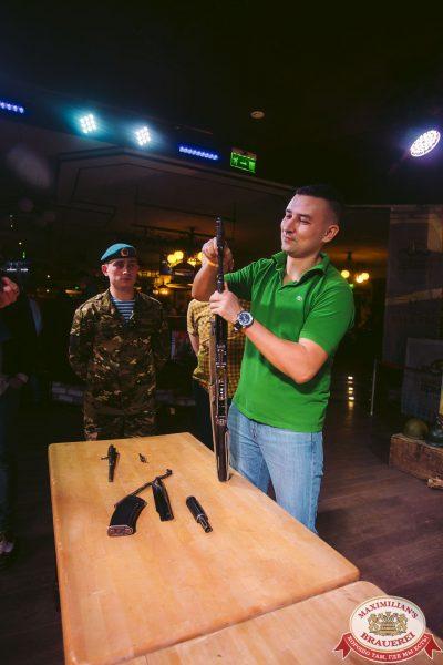 День защитника Отечества, 23 февраля 2018 - Ресторан «Максимилианс» Тюмень - 00044