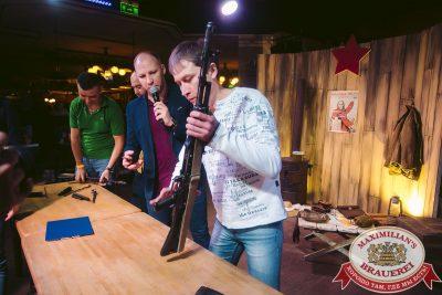 День защитника Отечества, 23 февраля 2018 - Ресторан «Максимилианс» Тюмень - 00047