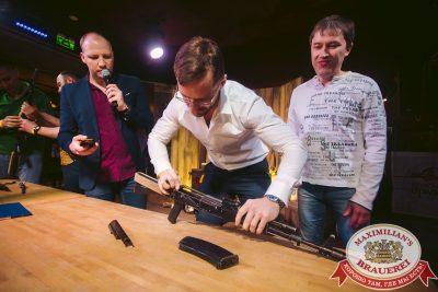 День защитника Отечества, 23 февраля 2018 - Ресторан «Максимилианс» Тюмень - 00051