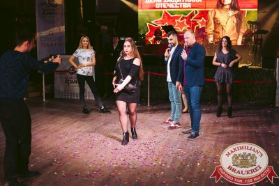 День защитника Отечества, 23 февраля 2018 - Ресторан «Максимилианс» Тюмень - 00065