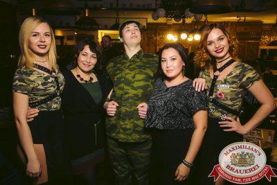 День защитника Отечества, 23 февраля 2018 - Ресторан «Максимилианс» Тюмень - 00072