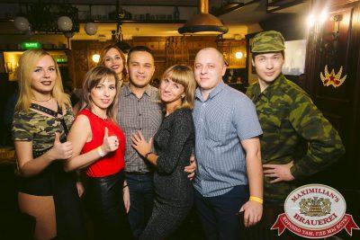 День защитника Отечества, 23 февраля 2018 - Ресторан «Максимилианс» Тюмень - 00073
