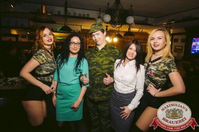 День защитника Отечества, 23 февраля 2018 - Ресторан «Максимилианс» Тюмень - 00074