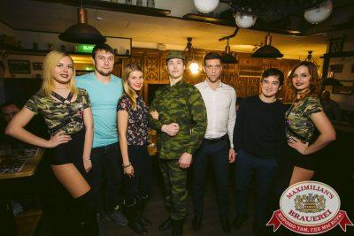 День защитника Отечества, 23 февраля 2018 - Ресторан «Максимилианс» Тюмень - 00076