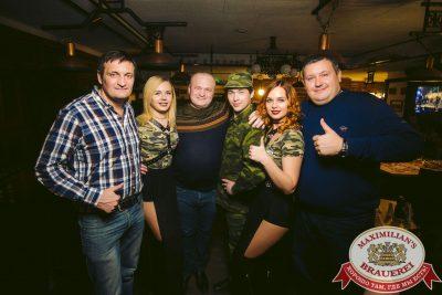 День защитника Отечества, 23 февраля 2018 - Ресторан «Максимилианс» Тюмень - 00078