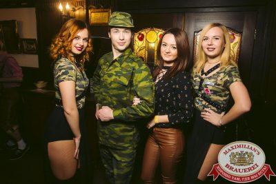 День защитника Отечества, 23 февраля 2018 - Ресторан «Максимилианс» Тюмень - 00079