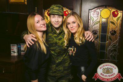 День защитника Отечества, 23 февраля 2018 - Ресторан «Максимилианс» Тюмень - 00080