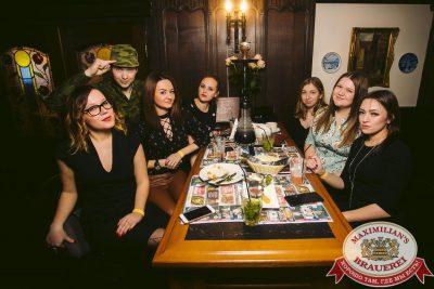 День защитника Отечества, 23 февраля 2018 - Ресторан «Максимилианс» Тюмень - 00082