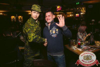 День защитника Отечества, 23 февраля 2018 - Ресторан «Максимилианс» Тюмень - 00084