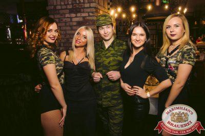 День защитника Отечества, 23 февраля 2018 - Ресторан «Максимилианс» Тюмень - 00085