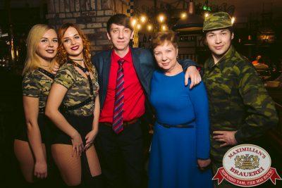 День защитника Отечества, 23 февраля 2018 - Ресторан «Максимилианс» Тюмень - 00086