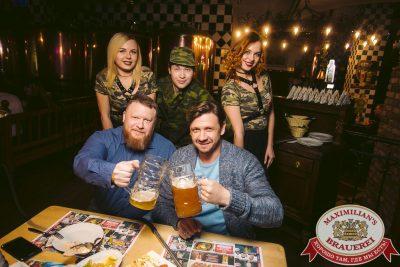 День защитника Отечества, 23 февраля 2018 - Ресторан «Максимилианс» Тюмень - 00089