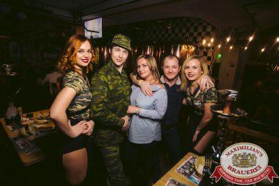 День защитника Отечества, 23 февраля 2018 - Ресторан «Максимилианс» Тюмень - 00090