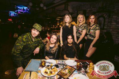 День защитника Отечества, 23 февраля 2018 - Ресторан «Максимилианс» Тюмень - 00091