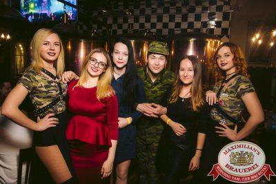 День защитника Отечества, 23 февраля 2018 - Ресторан «Максимилианс» Тюмень - 00092