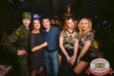 День защитника Отечества, 23 февраля 2018 - Ресторан «Максимилианс» Тюмень - 00093