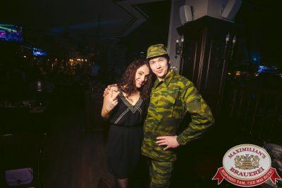 День защитника Отечества, 23 февраля 2018 - Ресторан «Максимилианс» Тюмень - 00094