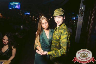 День защитника Отечества, 23 февраля 2018 - Ресторан «Максимилианс» Тюмень - 00095