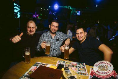 День защитника Отечества, 23 февраля 2018 - Ресторан «Максимилианс» Тюмень - 00099