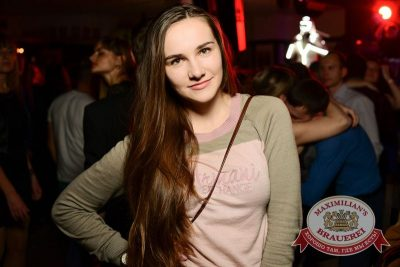 «Дыхание ночи»: Dj Anton Almazov (Москва), 10 октября 2015 - Ресторан «Максимилианс» Тюмень - 04