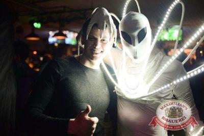 «Дыхание ночи»: Dj Anton Almazov (Москва), 10 октября 2015 - Ресторан «Максимилианс» Тюмень - 08