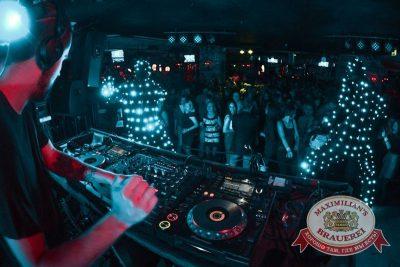 «Дыхание ночи»: Dj Anton Almazov (Москва), 10 октября 2015 - Ресторан «Максимилианс» Тюмень - 10