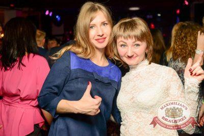 «Дыхание ночи»: Dj Anton Almazov (Москва), 10 октября 2015 - Ресторан «Максимилианс» Тюмень - 30