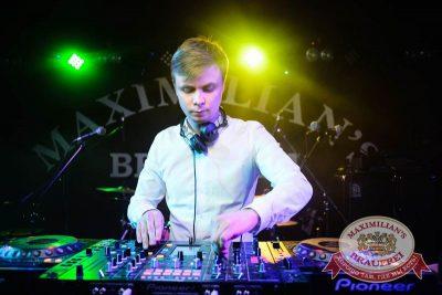 «Дыхание ночи»: Dj Anton (Москва), 28 февраля 2015 - Ресторан «Максимилианс» Тюмень - 01