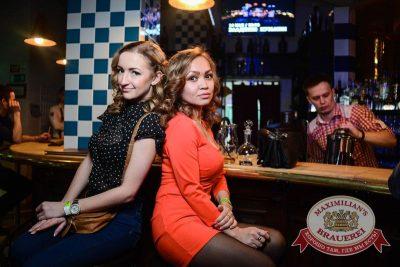 «Дыхание ночи»: Dj Anton (Москва), 28 февраля 2015 - Ресторан «Максимилианс» Тюмень - 07