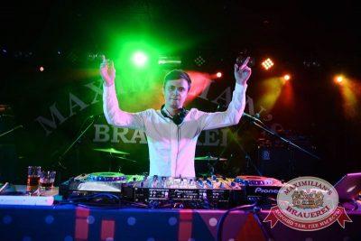«Дыхание ночи»: Dj Anton (Москва), 28 февраля 2015 - Ресторан «Максимилианс» Тюмень - 10