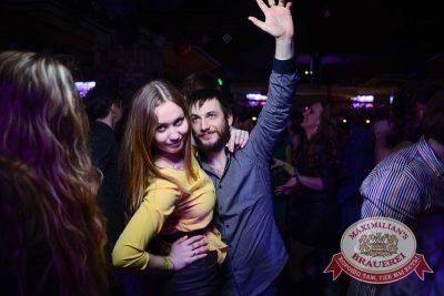 «Дыхание ночи»: Dj Anton (Москва), 28 февраля 2015 - Ресторан «Максимилианс» Тюмень - 11