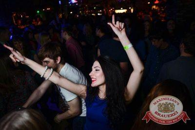 «Дыхание ночи»: Dj Anton (Москва), 28 февраля 2015 - Ресторан «Максимилианс» Тюмень - 12