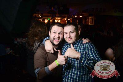 «Дыхание ночи»: Dj Anton (Москва), 28 февраля 2015 - Ресторан «Максимилианс» Тюмень - 23