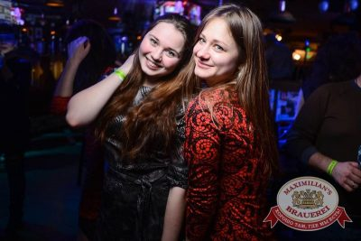 «Дыхание ночи»: Dj Anton (Москва), 28 февраля 2015 - Ресторан «Максимилианс» Тюмень - 28