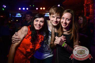 «Дыхание ночи»: Dj Anton (Москва), 28 февраля 2015 - Ресторан «Максимилианс» Тюмень - 29