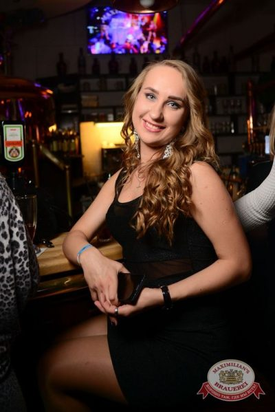 «Дыхание ночи»: Dj Denis Rublev (Москва), 25 апреля 2015 - Ресторан «Максимилианс» Тюмень - 04