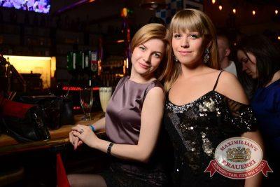 «Дыхание ночи»: Dj Denis Rublev (Москва), 25 апреля 2015 - Ресторан «Максимилианс» Тюмень - 06